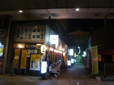 吉野ヶ里歴史公園26