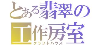 続 夏_ヒスてづ1