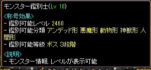 0510_kannbetu.jpg