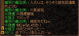 0510_teikou.jpg