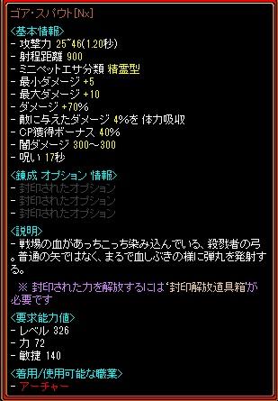 0522_drop.jpg