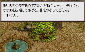 0522_inori1.jpg