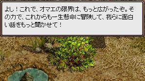 0522_inori2.jpg