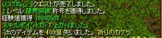 0522_inori3.jpg