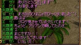 0621_mitemasu1.jpg