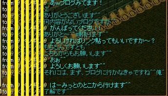 0621_mitemasu2.jpg
