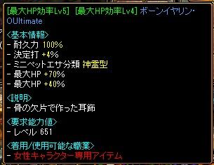 0726_item1.jpg