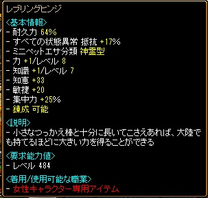 0726_item2.jpg