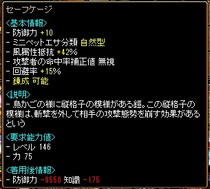 0726_item3.jpg
