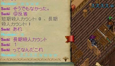 2012y07m06d_021822712.jpg