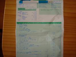 DSC02583 (640x480)