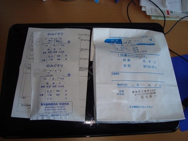 DSC03451 (640x480)