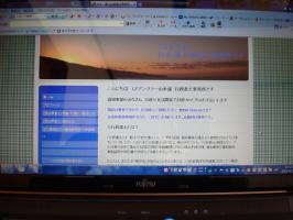 DSC03571 (640x480)