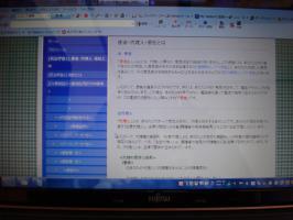 DSC03572 (640x480)