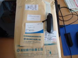 DSC03578 (640x480)