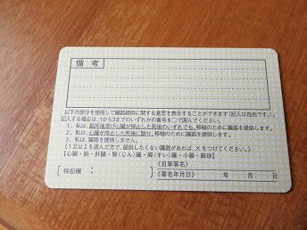 20140127_e.jpg