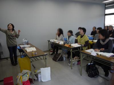 模擬授業④