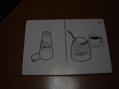 塩と砂糖 絵カード