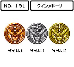没メダルデータ2