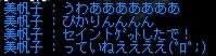AS2012112720392301.jpg