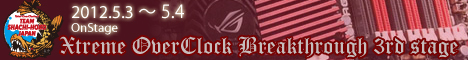 xtreem-overclock-brearhroughk-コピー