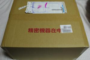 DPP_0001_20121209210828.jpg