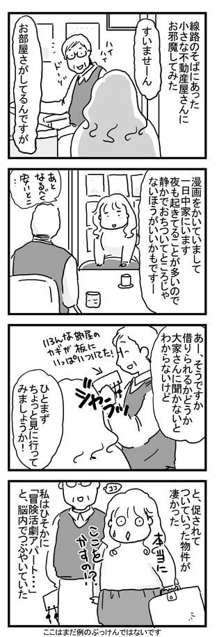 jiko2