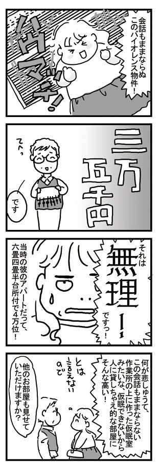 4のコピー