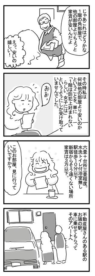 5のコピー