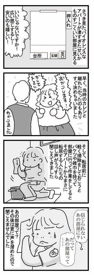 6のコピー