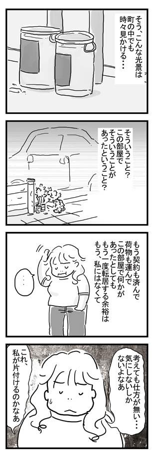 9のコピー