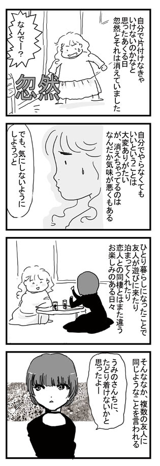 10のコピー