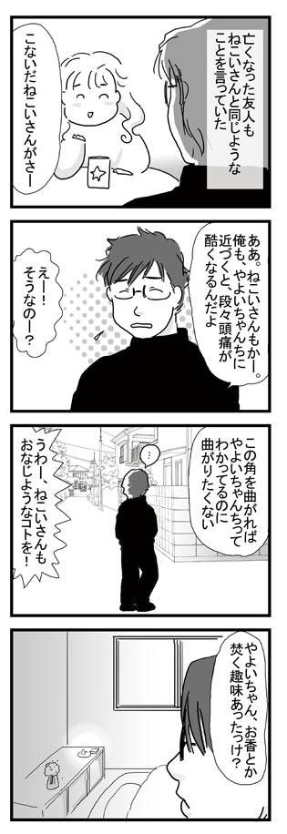 13のコピー