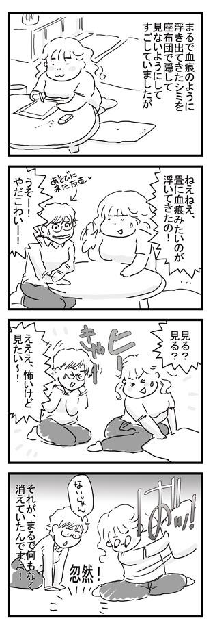 16のコピー
