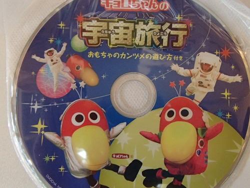 おもちゃの缶詰4