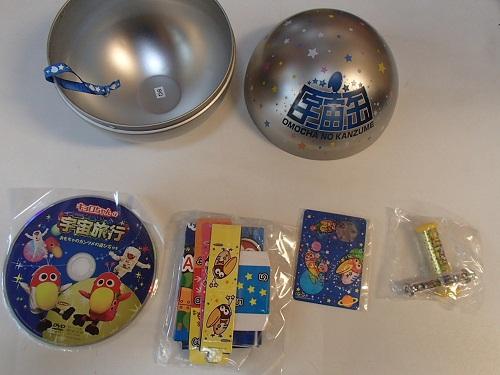 おもちゃの缶詰3