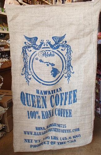 ハワイアンクイーンコーヒー麻袋