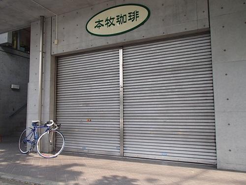 自転車通勤5
