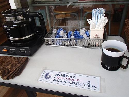 ホットコーヒー無料1