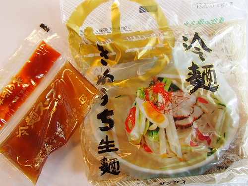 冷麺入荷1