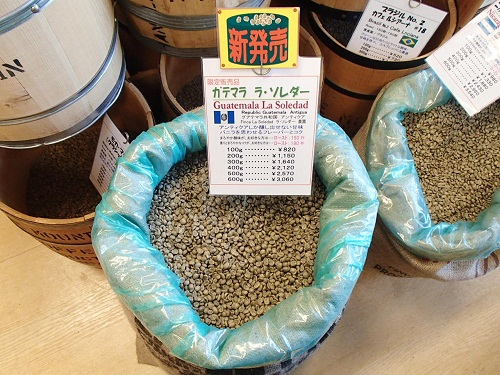 ガテマラソレダー価格と生豆1