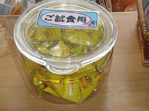 じゃり豆試食2