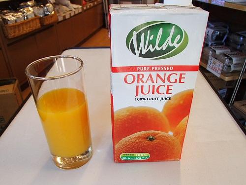 ワイルドオレンジジュースコップ