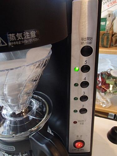 ハリオコーヒーメーカー8