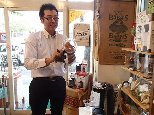 ハリオコーヒーメーカー20