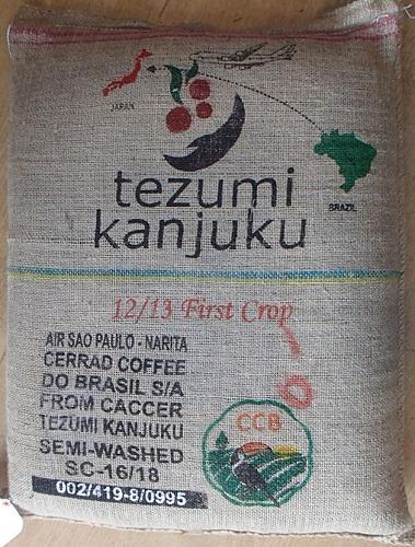 ブラジル2012一番摘み