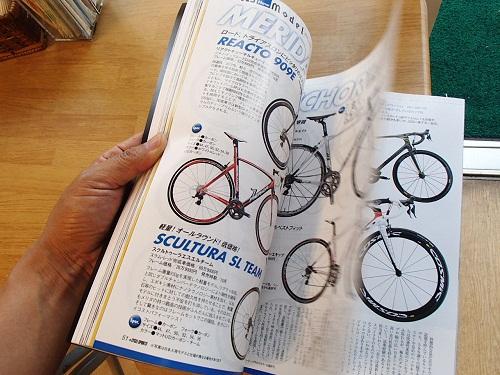 サイクルスポーツ2