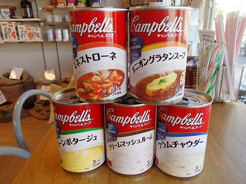 キャンベルスープ5種