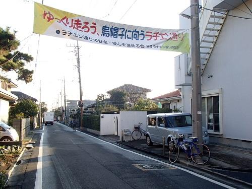 茅ヶ崎へ (39)