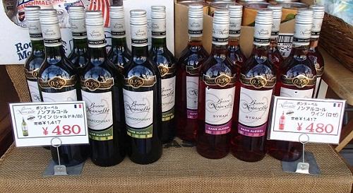 ノンアルコールワイン(5)